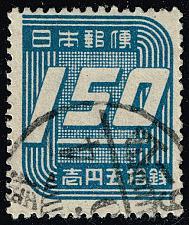 Buy Japan #413 Numeral; Used (3Stars) |JPN0413-01XVA