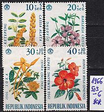 Buy INDONESIEN INDONESIA [1966] MiNr 0503-06 ( **/mnh ) Blumen