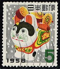 Buy Japan #644 Toy Dog; Used (4Stars) |JPN0644-06XFS