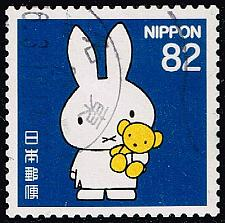 Buy Japan **U-Pick** Stamp Stop Box #152 Item 19 |USS152-19XDT