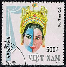Buy Vietnam **U-Pick** Stamp Stop Box #146 Item 67 |USS146-67