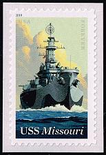 Buy US **U-Pick** Stamp Stop Box #153 Item 07 |USS153-07