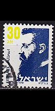 Buy ISRAEL [1986] MiNr 1022 y ( O/used )