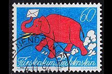 Buy LIECHTENSTEIN [1994] MiNr 1086 ( O/used )