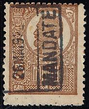 Buy Romania #253 King Ferdinand; Used (0.25) (2Stars) |ROM0253-02XRS