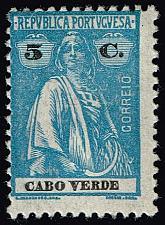 Buy Cape Verde #183 Ceres; Unused (1Stars) |CPV0183-05XRS