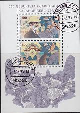 Buy GERMANY BUND [1994] MiNr 1734-35 Block 28 ( O/used )