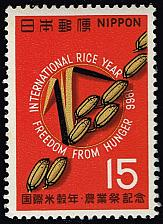Buy Japan #902 International Rice Year; MNH (4Stars) |JPN0902-06XVA