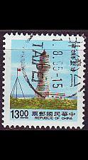 Buy CHINA TAIWAN [1992] MiNr 2073 ( O/used ) Leuchtturm