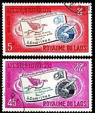 Buy LAOS [1966] MiNr 0193 ex ( O/used ) [01]
