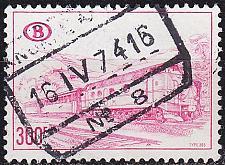 Buy BELGIEN BELGIUM [Eisenbahn] MiNr 0343 x ( O/used )