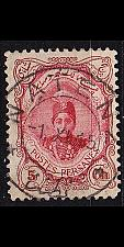 Buy PERSIEN PERSIA PERSE [1911] MiNr 0308 ( O/used )