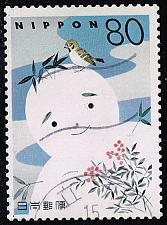 Buy Japan #2851c Bird and Snowman; Used (3Stars) |JPN2851c-02XDT