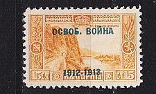Buy BULGARIEN BULGARIA [1913] MiNr 0098 ( */mh )