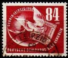 Buy GERMANY DDR [1950] MiNr 0260 ( OO/used ) Briefmarken