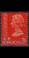 Buy HONGKONG HONG KONG [1975] MiNr 0295 X ( O/used )