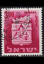 Buy ISRAEL [1965] MiNr 0339 ( O/used )