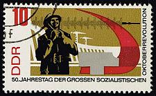Buy Germany DDR **U-Pick** Stamp Stop Box #159 Item 60 |USS159-60