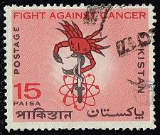 Buy Pakistan **U-Pick** Stamp Stop Box #154 Item 70 |USS154-70XVA