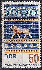 Buy GERMANY DDR [1966] MiNr 1232 ( OO/used )