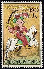 Buy Czechoslovakia #1838 Janissary; CTO (0.25) (3Stars) |CZE1838-01