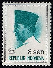 Buy Indonesia **U-Pick** Stamp Stop Box #159 Item 39 |USS159-39