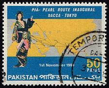 Buy Pakistan #280 Pearl Route Inauguration; Used (4Stars) |PAK0280-01XVA