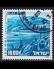 Buy ISRAEL [1976] MiNr 0676 y ( O/used )