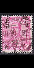 Buy ALBANIEN ALBANIA [1928] MiNr 0194 ( O/used )
