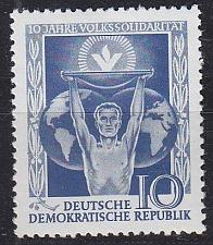 Buy GERMANY DDR [1955] MiNr 0484 ( **/mnh )
