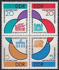Buy GERMANY DDR [1962] MiNr 0901-04 4er ( **/mnh )