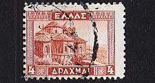 Buy GRIECHENLAND GREECE [1935] MiNr 0373 ( O/used )