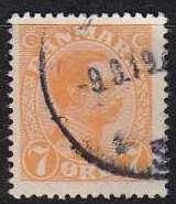 Buy DÄNEMARK DANMARK [1918] MiNr 0097 ( O/used )