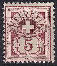 Buy SCHWEIZ SWITZERLAND [1882] MiNr 0052 X a ( oG/no gum )
