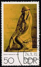 Buy Germany DDR **U-Pick** Stamp Stop Box #159 Item 59 |USS159-59