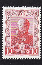 Buy BULGARIEN BULGARIA [1918] MiNr 0125 ( **/mnh )