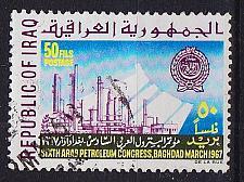 Buy IRAK IRAQ [1967] MiNr 0479 ( O/used )