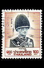 Buy THAILAND [1988] MiNr 1282 ( O/used )