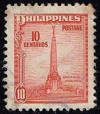 Buy Philippines **U-Pick** Stamp Stop Box #151 Item 58 |USS151-58