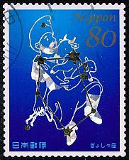 Buy Japan #3632e Constellations; Used (5Stars) |JPN3632e-02XFS