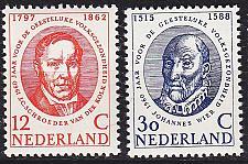 Buy NIEDERLANDE NETHERLANDS [1960] MiNr 0751-52 ( **/mnh )