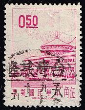 Buy China ROC #1540 Sun Yat-sen Building; Used (3Stars)  CHT1540-08XVA