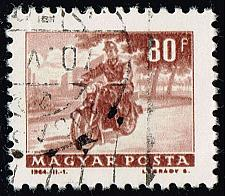 Buy Hungary #1514 Motorcycle Messenger; CTO (2Stars) |HUN1514-01