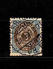 Buy DÄNEMARK DANMARK [1875] MiNr 0022 II Y B ( O/used )