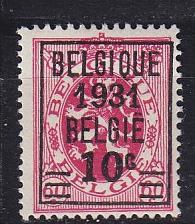 Buy BELGIEN BELGIUM [1931] MiNr 0301 ( */mh )