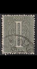 Buy ITALIEN ITALY [1863] MiNr 0023 ( O/used )
