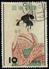 Buy Japan #616 Philatelic Week; Used (1Stars) |JPN0616-02XFS
