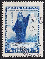 Buy BULGARIEN BULGARIA [1920] MiNr 0150 ( O/used )