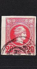 Buy GRIECHENLAND GREECE [1886] MiNr 0071 ( O/used )