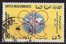 Buy VEREINIGTE EMIRATE EMIRATES [1980] MiNr 0119 ( O/used )